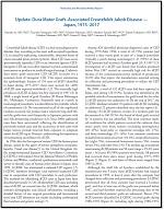 Enfermedad de Creutzfeldt-Jakob asociada con injertos de duramadre en Japón entre los años 1975-2017