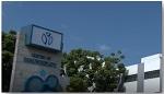 Centro de Inmunoensayos